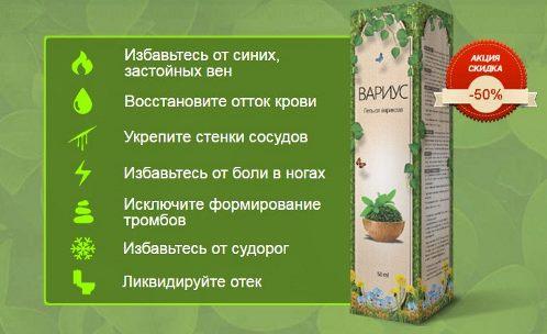 Как заказать Варикоцеле семенного канатика